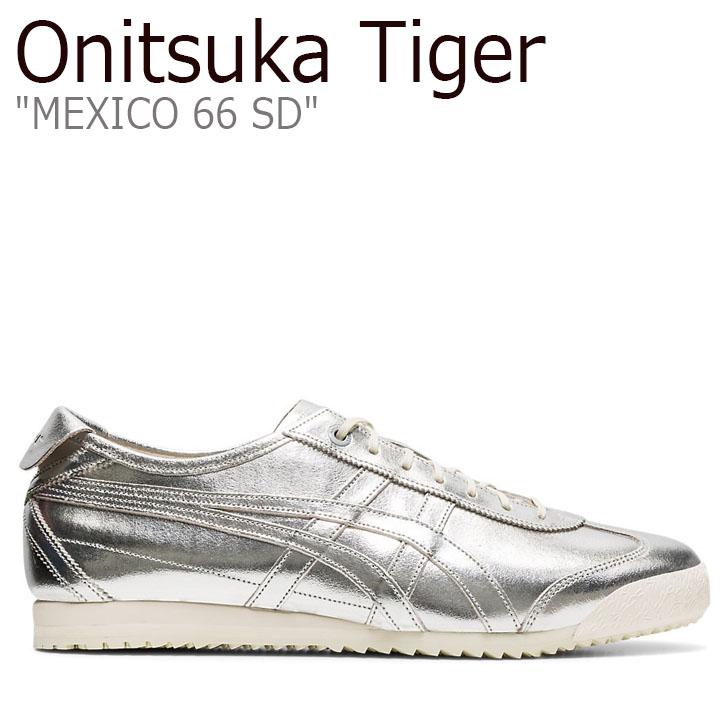 オニツカタイガー スニーカー Onitsuka Tiger メンズ レディース MEXICO 66 SD メキシコ 66 SD PURE SILVER ピュア シルバー 1183A740-020 シューズ