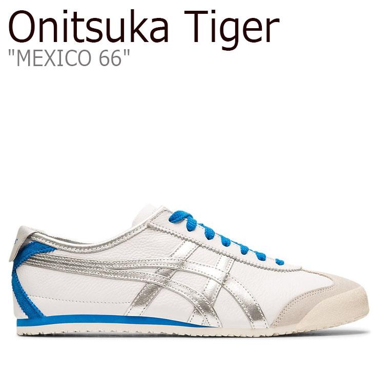 オニツカタイガー スニーカー Onitsuka Tiger メンズ レディース MEXICO 66 メキシコ 66 WHITE ホワイト PURE SILVER ピュア シルバー 1183A788-101 シューズ