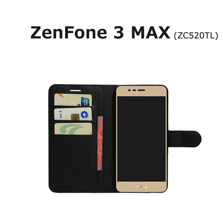 8a0071fe6f ASUSZenFone3MAXケースカバー手帳型カラフル手帳型ケースカバー forZenFone3MAXZC520TLASUSゼンフォン3マックスダイアリーケース