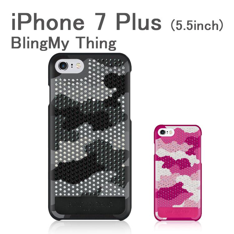 お取り寄せ iPhone8 Plus iPhone7 Plus ケース カバー BlingMy Thing Cascade Camouflage for iPhone 7 Plus アイフォン7 プラス アイフォーン7 プラス ケースカバー スマホケース