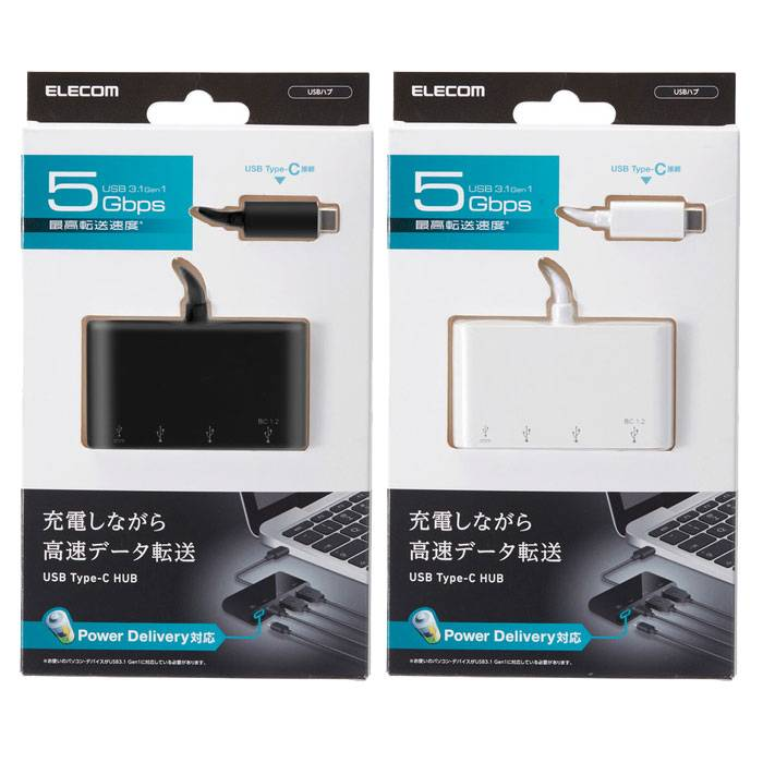 USB Type-Cコネクタ搭載 USBハブ PD対応 5Gbps USB3.1 Gen1 充電 高速データ転送 エレコム U3HC-A423P5