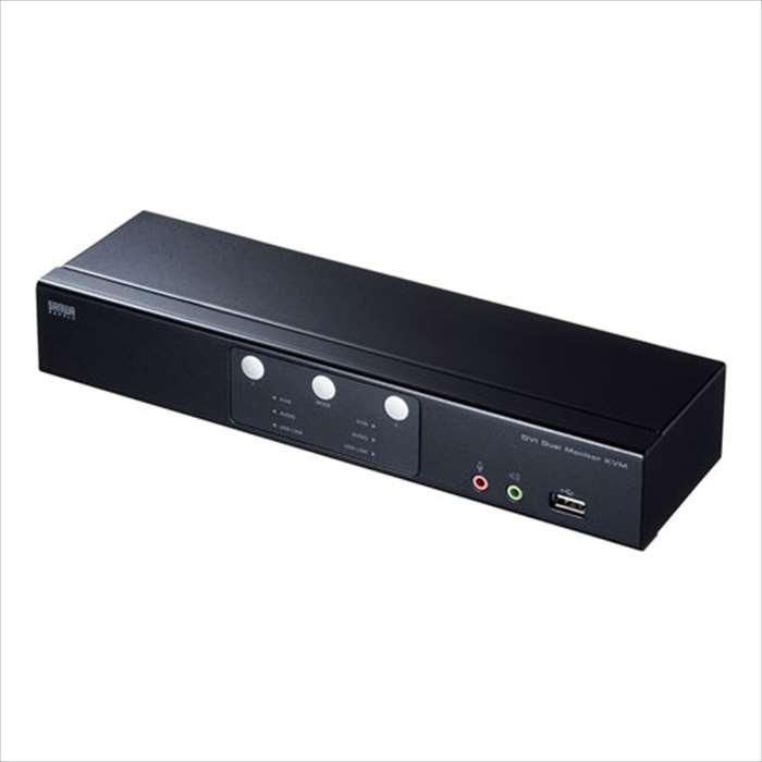 DVIデュアルモニタ対応 パソコン自動切替器(2:1) DVIディスプレイ Win/Mac マイク スピーカー USB機器 サンワサプライ SW-KVM2DMDU
