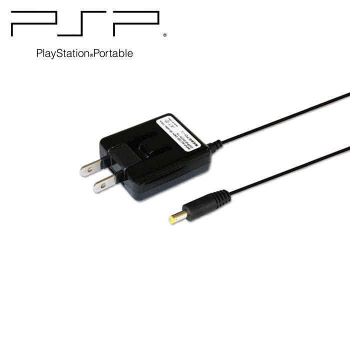 ついに再販開始 送料無料 メール便出荷 ブランド買うならブランドオフ 即日出荷 プレイステーションポータブル PSP 1.5m AC充電器 ブラック アローン ALG-PSPACK