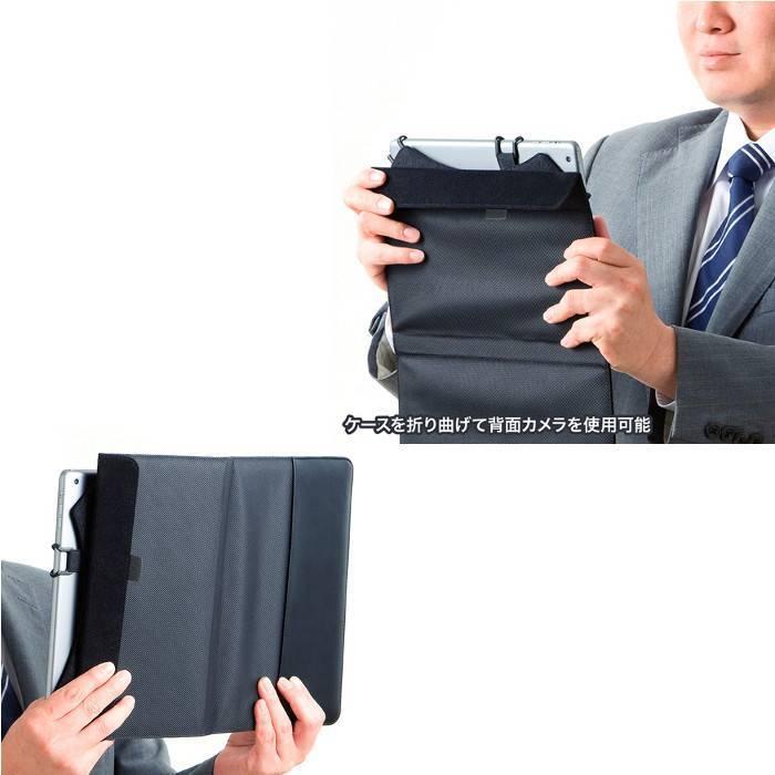 d2ad28f62a タブレットPCマルチサイズケース(10.1インチ・スタンド機能付き) サンワサプライ PDA-TABPR10BK