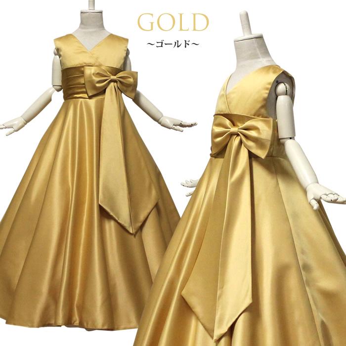 6309ada361e15 楽天市場 子供ドレス ロングドレス上質素材を使用した本格的なロング ...