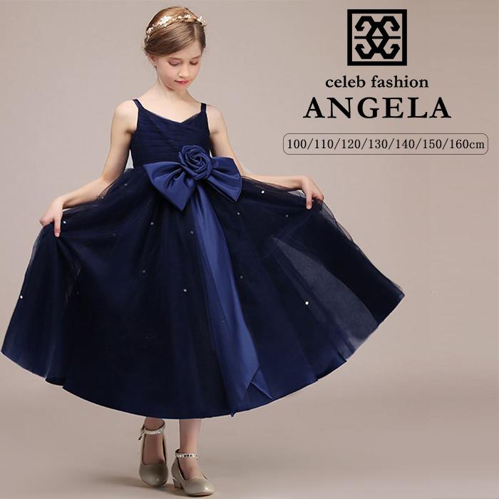 子供ドレス大きなコサージュとロングリボンでエレガントパーティー 衣装 結婚式 バイオリン ピアノ発表会 ドレス 子どもドレス ブルー ロングドレス100・110・120・130・140・150・160紺