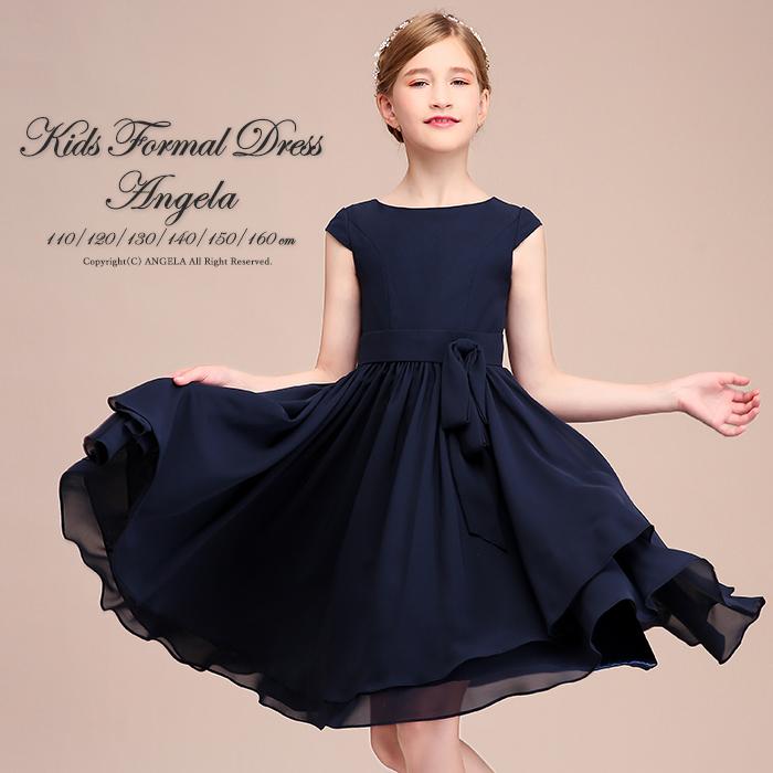 子供ドレス シフォン素材で流れるようなスカートがエレガントなドレス 110/120/130/140/150/160cm ネイビー 発表会 ガールズ ドレス ショートドレス キッズドレス 子ども ドレス 発表会 結婚式 上質 ドレス 女の子
