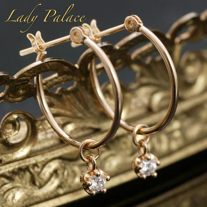 ダイヤ フープピアス K18 18金 イエローゴールド ダイヤモンド プレゼント 結婚祝い 出産祝い モバナナ