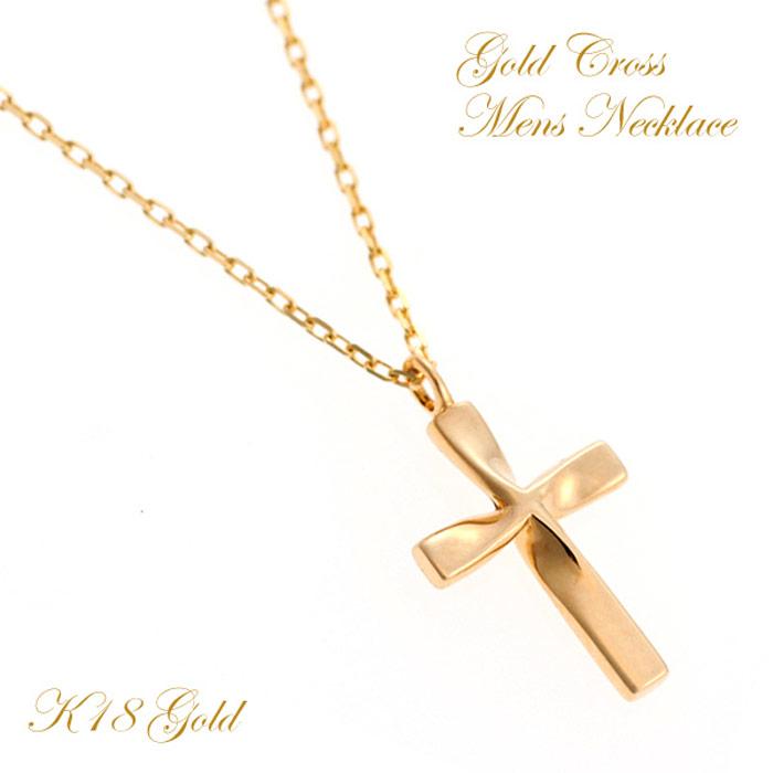 K18 クロス ネックレス メンズ シンプル ゴールド 18金 18K プラチナ Pt900/850 イエローゴールド 大人 十字架 cross necklace ジュエリー ペンダント プレゼント 彼氏 男性用 人気 誕生日 ギフト【送料無料】母の日 ギフト