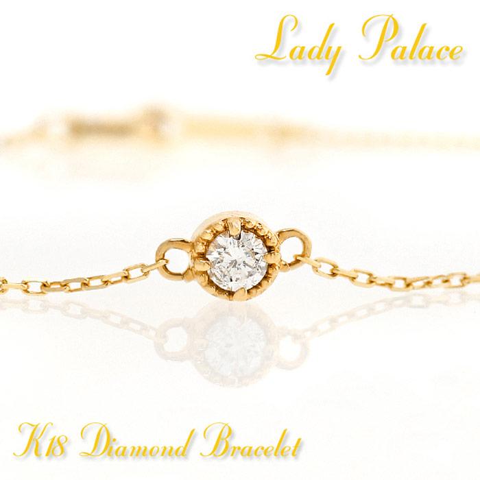 一粒ダイヤ ルビー ブレスレット レディース K18 ゴールド ダイヤモンドがシンプルに一粒飾る 18金イエローゴールドブレスレット ダイヤ 記念 ホワイトデー プレゼント ギフト 贈り物 華奢 人気 【送料無料】 プレゼント 母の日 ギフト