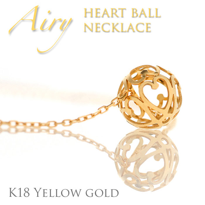 Airy 18金 K18 ネックレス ボール ハート ゴールド 球状 繊細 華奢 鳥かご 透かし シンプル 18K yellow gold cube flower necklace レディース 女性 ホワイトデーギフト ギフト ゴールドネックレス【送料無料】 贈り物 プレゼント 母の日 ギフト