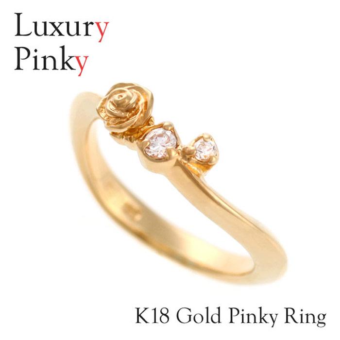 ピンキーリング 18金 K18 リング ダイヤモンド 指輪 バラ ローズ 上品 18K イエローゴールド シンプル 2号 3号 4号 5号 6号 プレゼント レディース 【送料無料】 結婚祝い 出産祝い ホワイトデー モバナナ