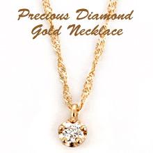 一粒ダイヤ ネックレス ダイヤモンド K10 ネックレス スクリューチェーン レディース ネックレス K10 gold necklace ダイヤモンド ネックレス【送料無料】 プレゼント 結婚祝い 出産祝い モバナナ