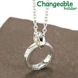 リングホルダー ペンダント【changeable】【送料無料】メッセージとDiaが光るペアリング&シンプルホルダーセット 指輪をネックレスにする 通す プレゼント 母の日 ギフト