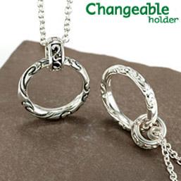 リングホルダー ペンダント ネックレス リング 【changeable】【送料無料】アラベスク彫りのメンズリング&透かし彫りホルダーセット 指輪をネックレスにする 通す プレゼント 母の日 ギフト