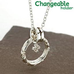 リングホルダー ペンダント ネックレス リング 【changeable】【送料無料】アラベスク彫りのメンズリング&クロスチャームのホルダーセット 指輪をネックレスにする 通す プレゼント 母の日 ギフト