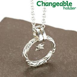 リングホルダー ペンダント ネックレス リング 【changeable】【送料無料】アラベスク彫りのメンズリング&星型チャームのホルダーセット指輪をネックレスにする 通す プレゼント 母の日 ギフト