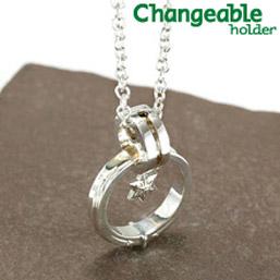 リングホルダー ペンダント ネックレス リング 【changeable】【送料無料】シャープなクロスリング&星型チャームのホルダーセット 指輪をネックレスにする 通す プレゼント 母の日 ギフト
