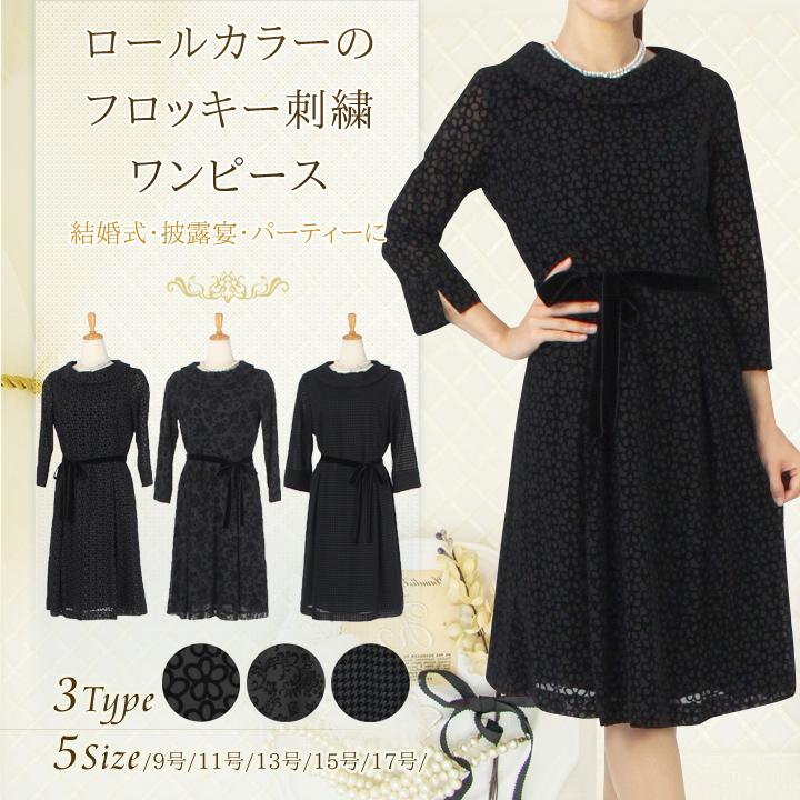 769917a516909 楽天市場 結婚式 ドレス 9AR 11AR 13AR 13BR(15号) ロールカラーの ...