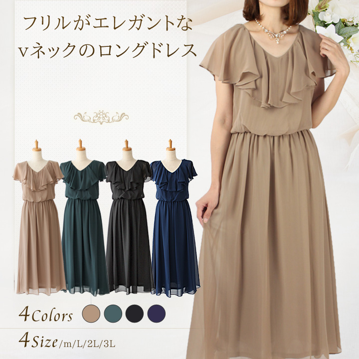 868caaa969495 楽天市場  M~3L フォーマルドレス パーティードレス ロングドレス ...