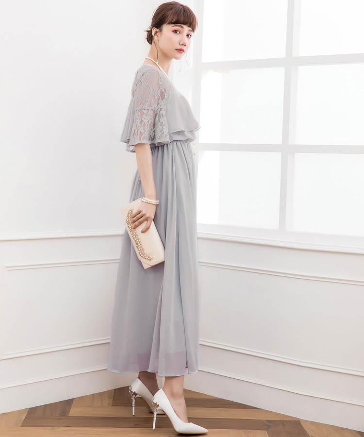 Star Wedding Dress Shop: DressStar: The Size Invite Race Frill One-piece Dress Maxi