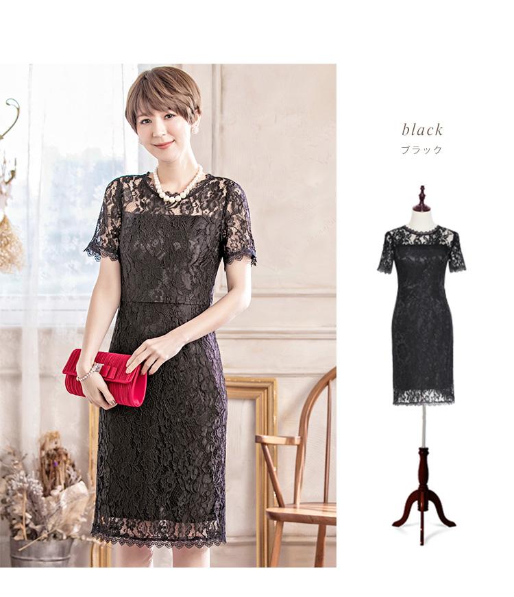 Star Wedding Dress Shop: DressStar: It Is Adult Summer Clothes For 40 Generations