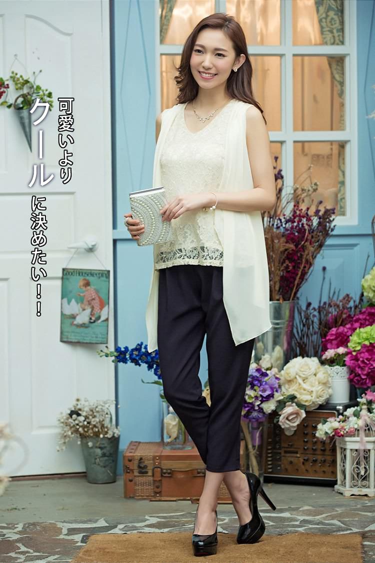 DressStar | Rakuten Global Market: Party dress pantdress dress ...