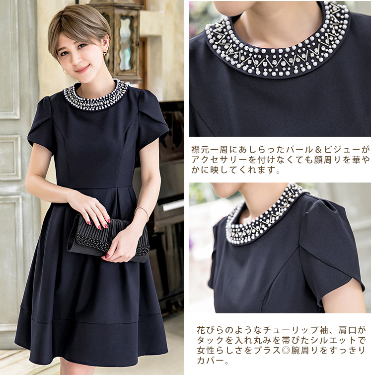 Star Wedding Dress Shop: DressStar: There Is Usually Party Dress Dress Á�れいめ Big