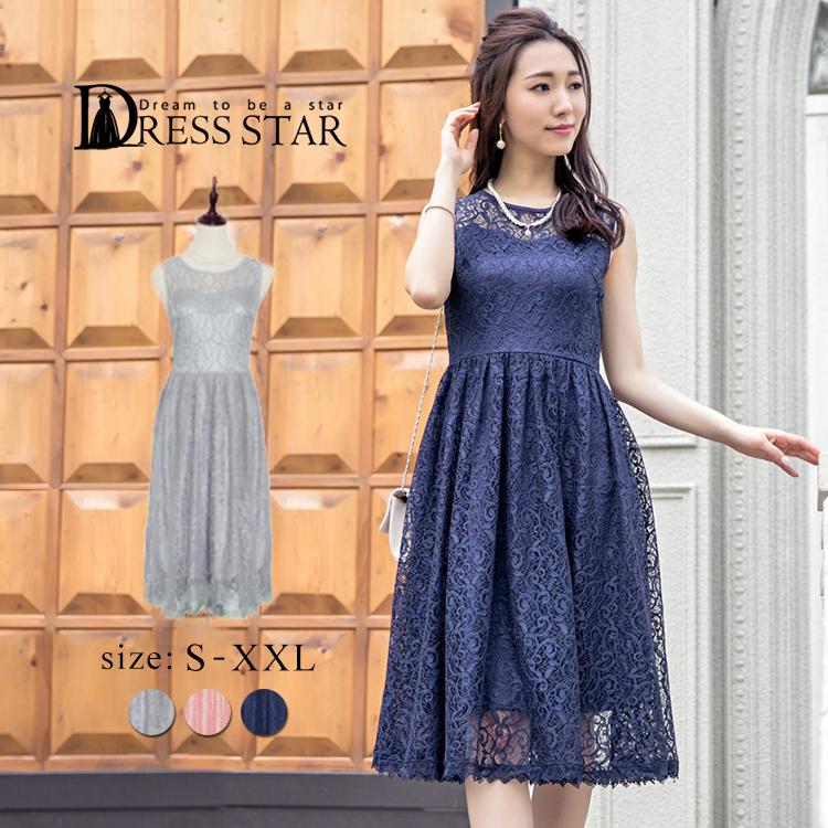 Dressstar Summer For Party Dress Wedding Ceremony Dress Big Size