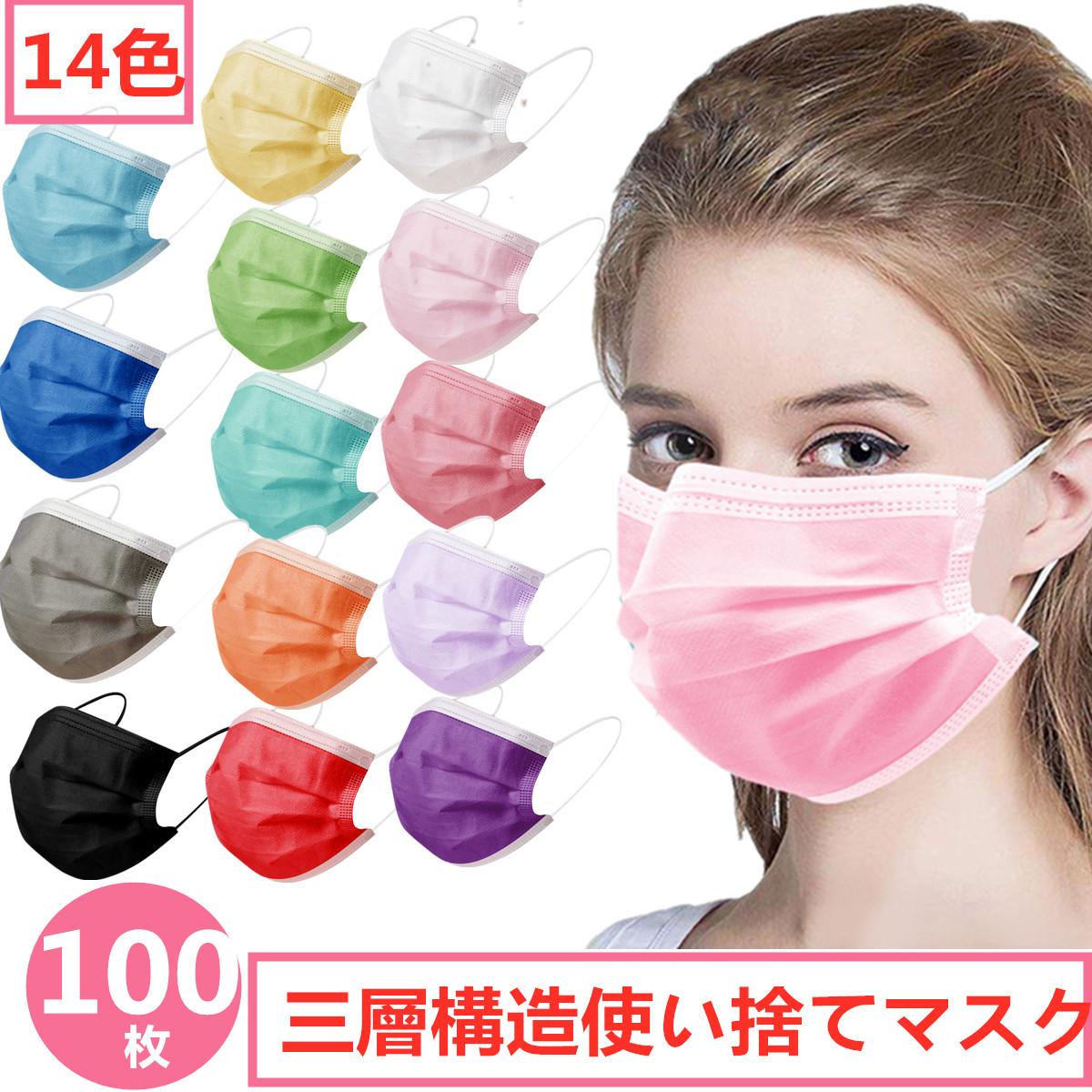 マスク ウイルス 防塵