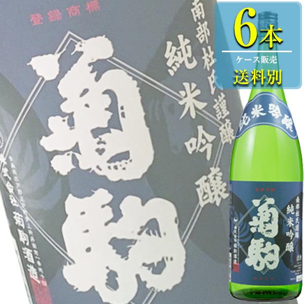 菊駒酒造 菊駒 純米吟醸 1.8L瓶 x 6本ケース販売 (清酒) (日本酒) (青森)