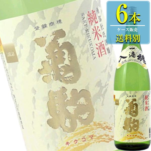 菊駒酒造 「菊駒 純米酒」1.8L瓶x6本ケース販売 (清酒) (日本酒) (青森)
