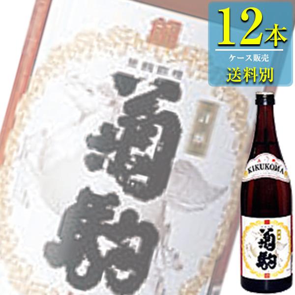 菊駒酒造 菊駒 上撰 720ml瓶 x12本ケース販売 (清酒) (日本酒) (青森)