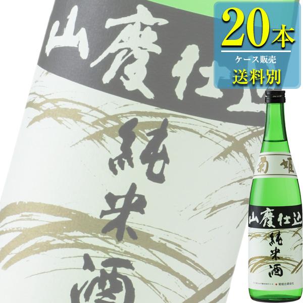 菊姫「山廃純米」720ml瓶x20本ケース販売【清酒】【日本酒】【石川】