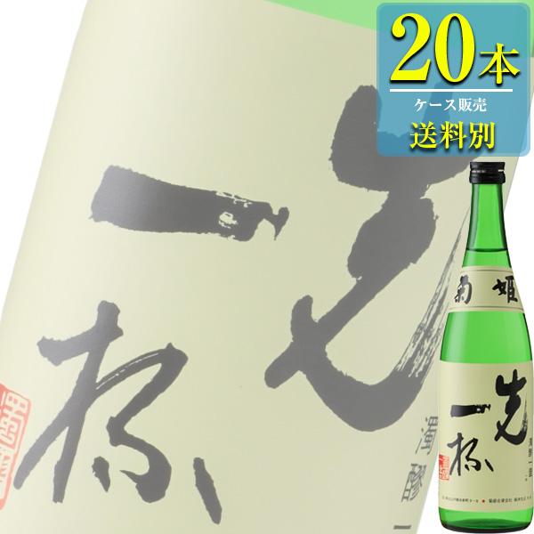 菊姫 先一杯 (まずいっぱい) 純米酒 720ml瓶 x 20本ケース販売 (清酒) (日本酒) (石川)