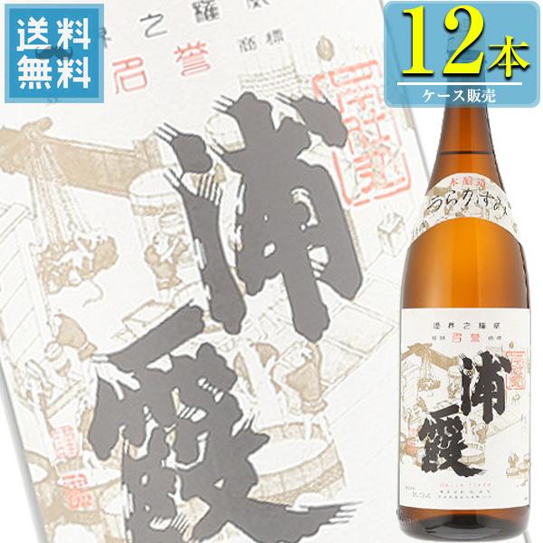 佐浦 浦霞 本仕込 本醸造 1.8L瓶 x 6本ケース販売 (清酒) (日本酒) (宮城)