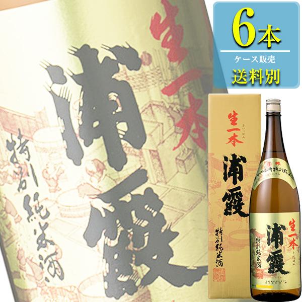 佐浦 「浦霞 特別純米酒 生一本(きいっぽん) 」1.8L瓶x6本ケース販売 (清酒) (日本酒) (宮城)
