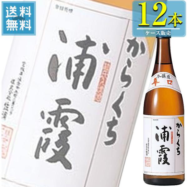 佐浦 「からくち 浦霞 本醸造」720ml瓶x12本ケース販売 (清酒) (日本酒) (宮城)