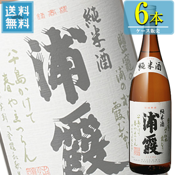 佐浦 浦霞 純米酒 1.8L瓶 x 6本ケース販売 (清酒) (日本酒) (宮城)