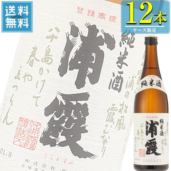 佐浦「浦霞 純米酒」720ml瓶x12本ケース販売【清酒】【日本酒】【宮城】