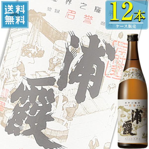 佐浦「浦霞 本仕込 本醸造」720ml瓶x12本ケース販売【清酒】【日本酒】【宮城】