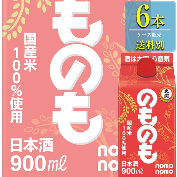 送料別:2ケースまで同梱可能 大関 のものも 新入荷 流行 900mlパック x 6本ケース販売 日本酒 兵庫 清酒 結婚祝い