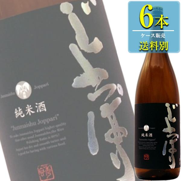 六花酒造 「純米酒 じょっぱり」1.8L瓶x6本ケース販売 (清酒) (日本酒) (青森)