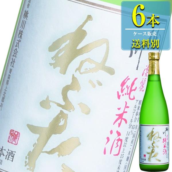 桃川 ねぶた 淡麗純米酒 720ml瓶 x 6本ケース販売 (清酒) (日本酒) (青森)