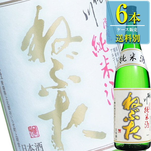 桃川 「ねぶた 淡麗純米酒」1.8L瓶x6本ケース販売 (清酒) (日本酒) (青森)