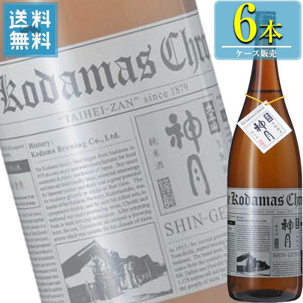 小玉醸造 太平山 神月 生もと純米 1.8L瓶 x 6本ケース販売 (清酒) (日本酒) (秋田)