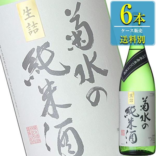菊水 「菊水の純米酒」1.8L瓶x6本ケース販売 (清酒) (日本酒) (新潟)