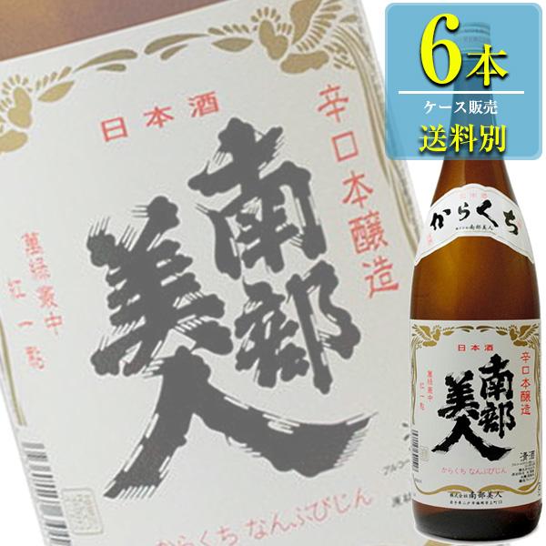 南部美人 「本醸造 辛口」1.8L瓶x6本ケース販売 (清酒) (日本酒) (岩手)