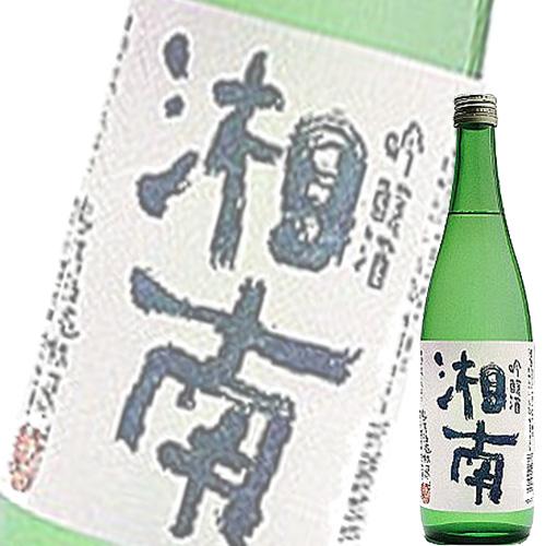 【送料別:12本まで同梱可能!】 (単品) 熊澤酒造 湘南 吟醸酒 720ml瓶 (清酒) (日本酒) (神奈川)