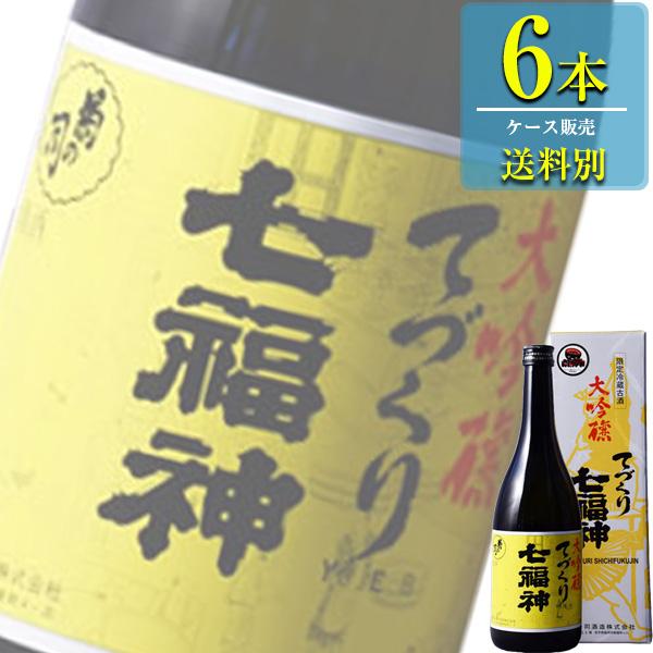 菊の司酒造 大吟醸 てづくり七福神 720ml瓶 x6本ケース販売 (清酒) (日本酒) (岩手)